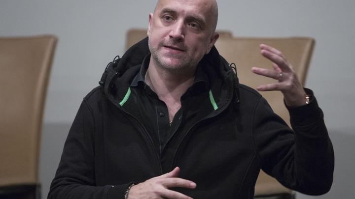 Прилепин объявил себя мракобесом в защиту Певцова и напомнил о русском Крыме Познера