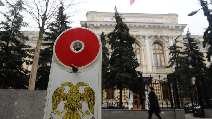 Одна из крупнейших российских IT-компаний подала в суд на Центробанк