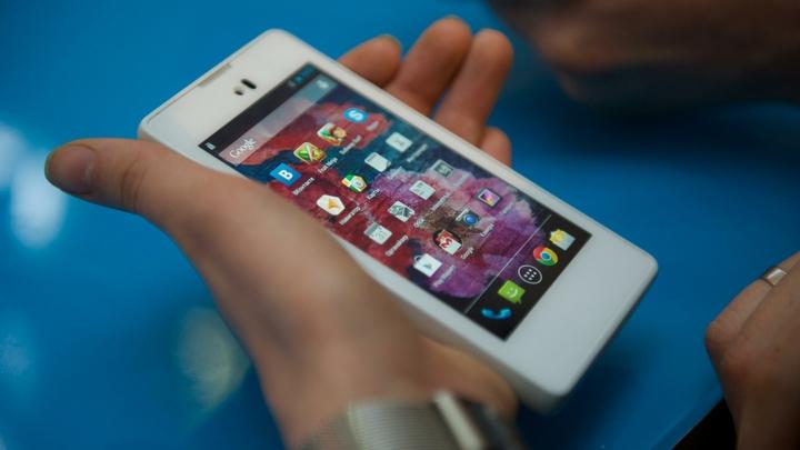 В Китае создали мобильного телохранителя на час