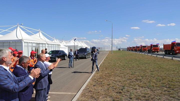 Путин на открытии Тавриды задел Украину за живое