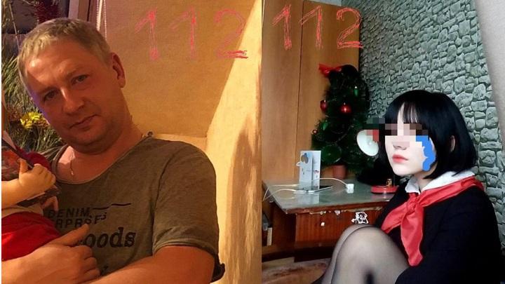 Психиатры не нашли патологий у подполковника, подозреваемого в убийстве школьницы около Самары