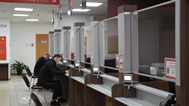 Криптокабины запустят в МФЦ Новосибирска – зачем они нужны