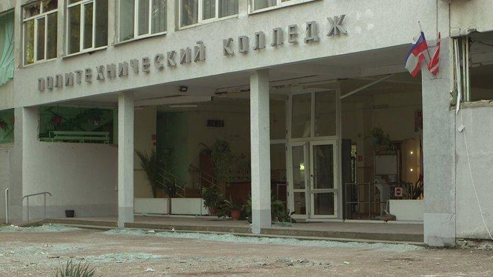 В уцелевшем после бойни крыле Керченского колледжа возобновились занятия