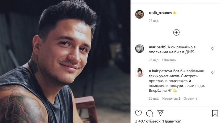 Звезда «ДОМа-2» Игорь Русанов подал в суд на МВД: его не пускают в Санкт-Петербург
