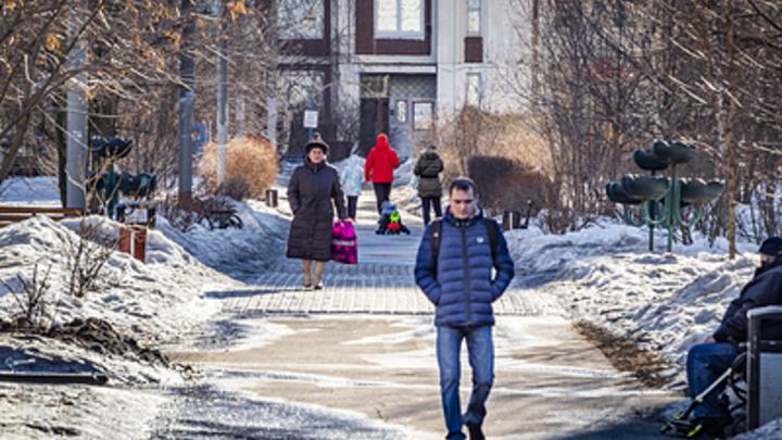 Стало известно, когда в Самарской области выпадет снег
