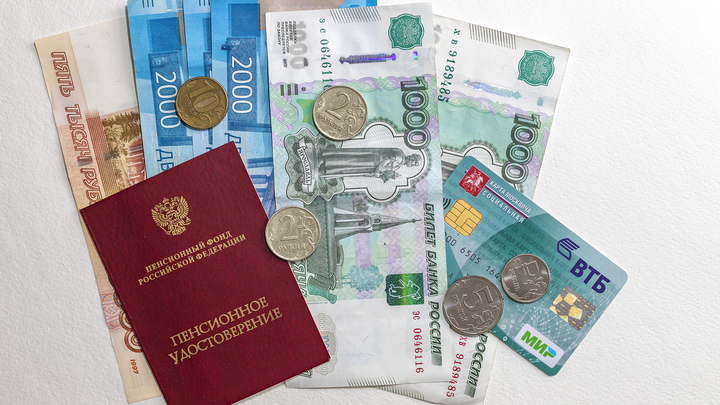 Депутат пугает отменой пенсий в России: Новая реформа под грифом Секретно