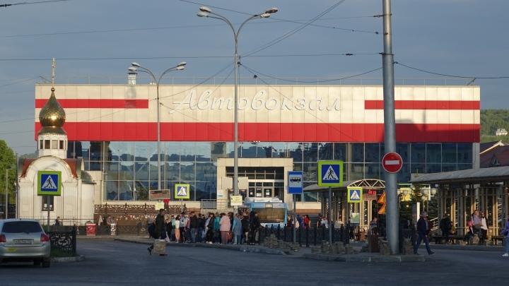 Новокузнецкий автовокзал оштрафовали на 200 тысяч рублей за нарушения по коронавирусу