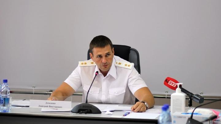 Замгенпрокурора России лично принял 16 жителей Забайкалья