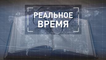 Наука и образование в России. Так и будем догонять уходящий поезд?