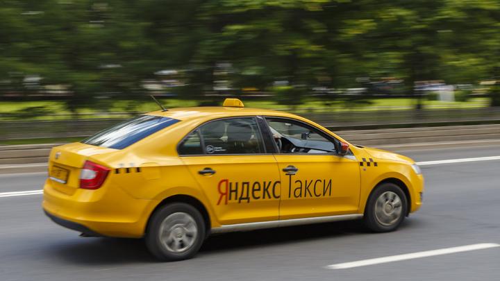 Литва разъяснила суть претензий к«Яндекс.Такси»
