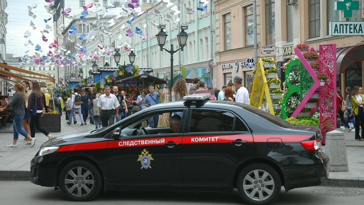 Схвачен подозреваемый в варварском избиении вцентральной части Москвы