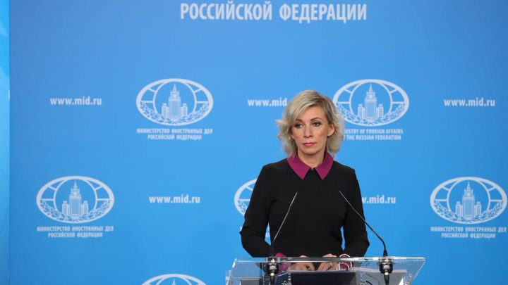 Захарова не сдержала эмоций: У представительницы МИД дрогнул голос на брифинге - видео