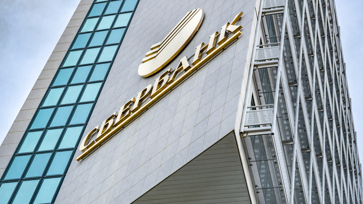Дел против Сбербанка нет вообще: Эксперт объяснил, почему цинизм Грефа достиг грани