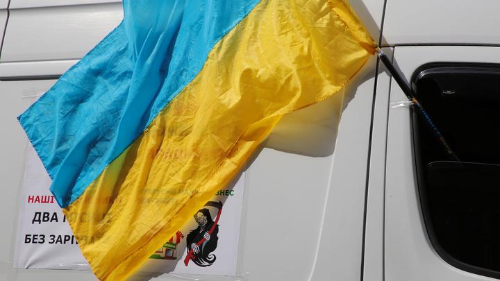 После рассказов о биолабораториях США? В Киеве прогремел взрыв у офиса Медведчука - СМИ