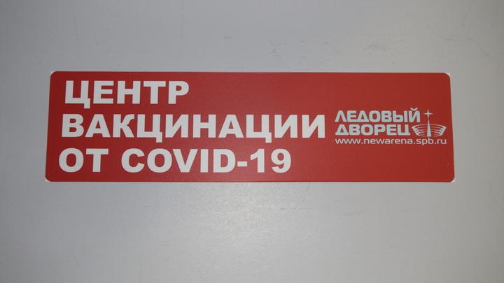 Известные нижегородцы призвали жителей города вакцинироваться от COVID-19