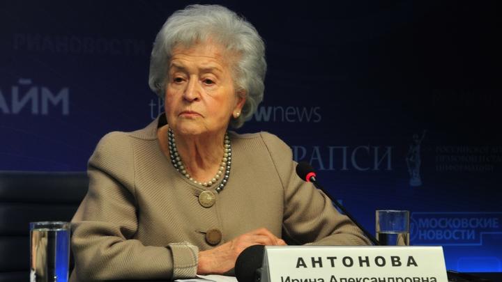 До последнего продолжала работать: В Петербурге вспоминают ушедшую Ирину Антонову