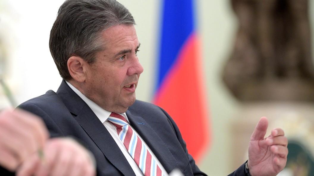 Немецкие СМИ хотят растоптать Габриэля за любовь к России
