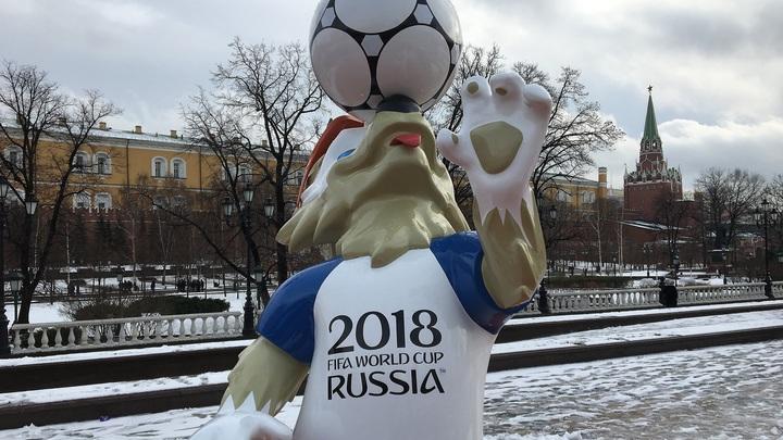 100 дней до старта: В городах России начался обратный отсчет до начала ЧМ-2018