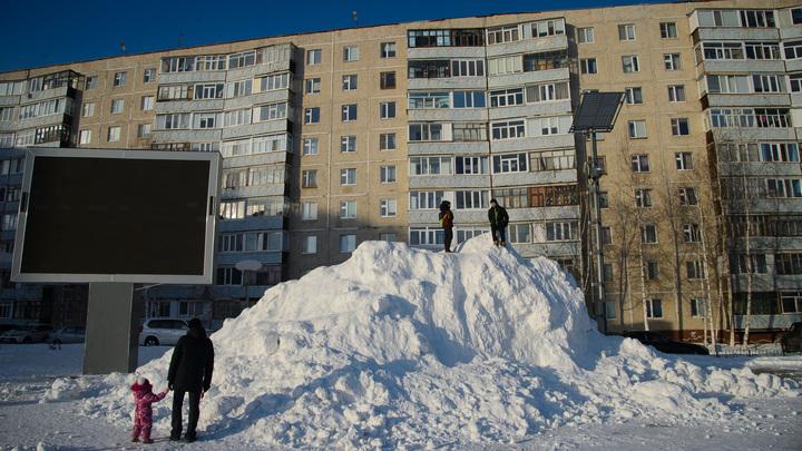 Городам Сибири грозит уничтожение? Учёный назвал условие исполнения мрачного прогноза