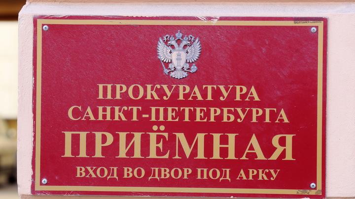 В Петербурге прокуратура выяснит, как избитая семилетняя девочка оказалась одна в кафе
