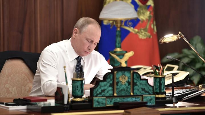 Путин потребовал от МВД работать над укреплением доверия общества к полиции.