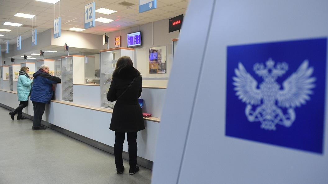 В Почте России обещали пожурить сотрудников за раскидывание посылок по снегу