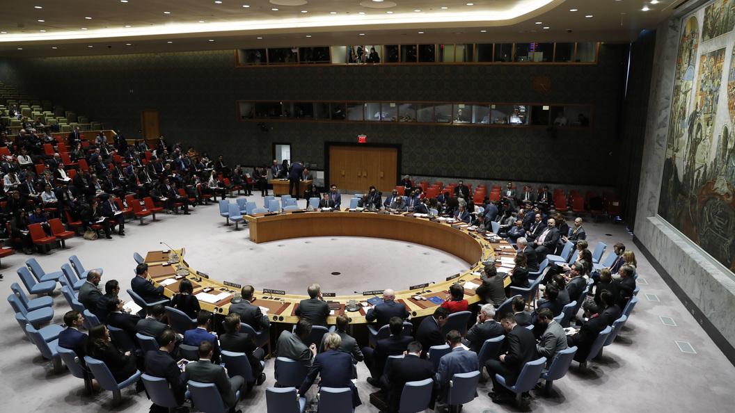 ВГааге началось совещание исполнительного совета ОЗХО поделу отравления Скрипалей