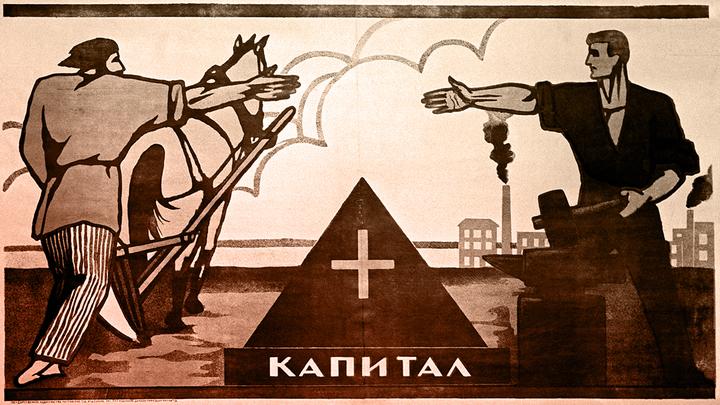 Как коммунисты русское крестьянство победили