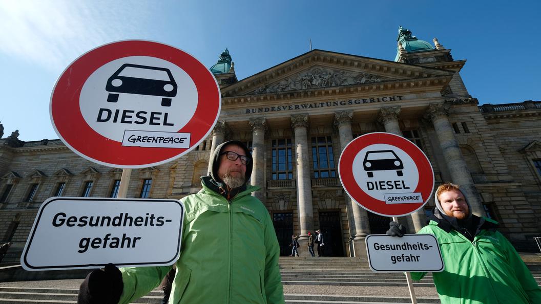 Города Германии получили право воспрещать эксплуатацию дизельных машин