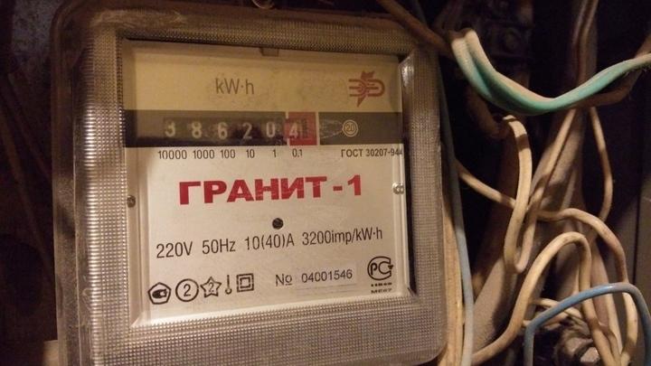 Владимирские энергетики готовы отключить свет четырем тысячам должников