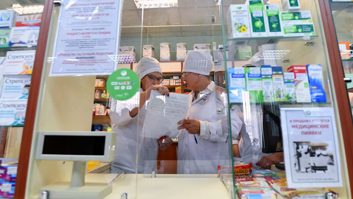 Антибиотики пошли за витаминки: Лекарства закончились