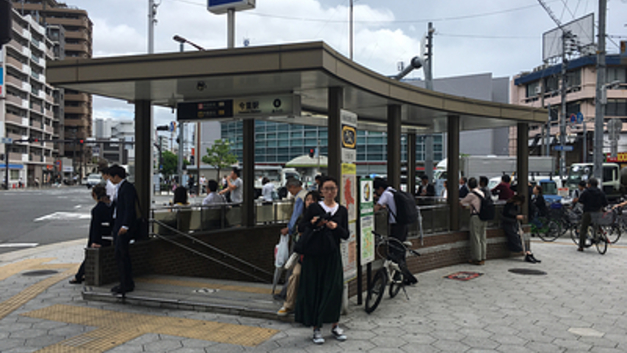 Эпицентр землетрясения в Японии оказался в двух километрах от генконсульства РФ в Осаке