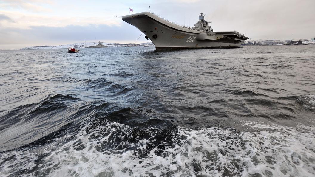СМИ унали, сколько денежных средств выделят на модификацию «Адмирал Кузнецов»