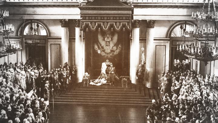 Диктатура совести: Монархическая идеология