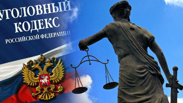 «Русская» антирусская: Как декриминализовать 282-ю статью УК РФ
