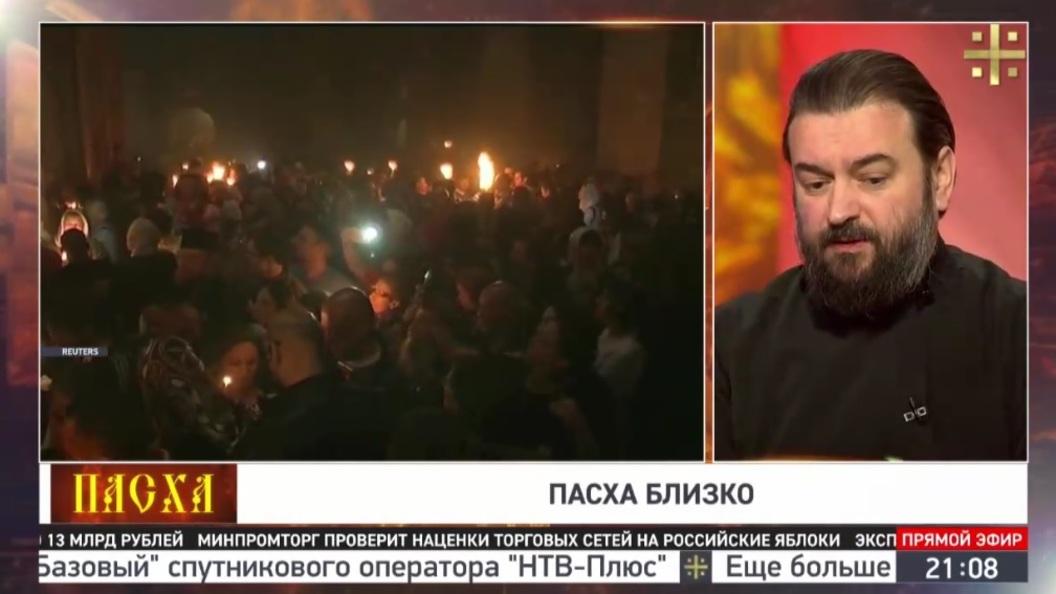 Протоиерей Андрей Ткачев:Весть Христова Воскресения универсальна, онаобращена ко всем