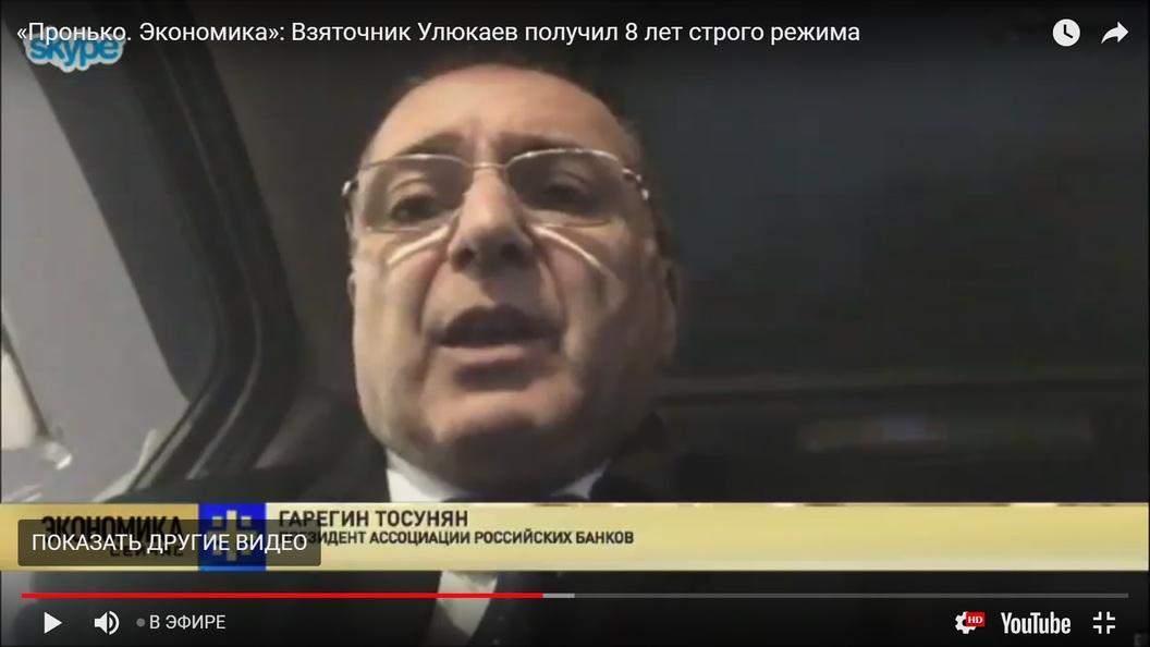 Олигополия вместо конкуренции: Эксперт прокомментировал захват Промсвязьбанка ЦБ