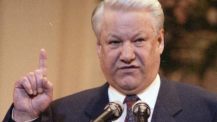 Роль Ельцина в истории России обсудили в соцсетях: