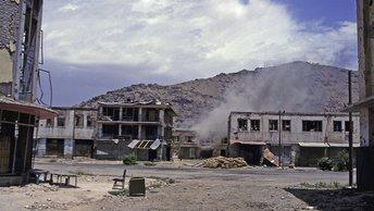 Школа в Афганистане подверглась удару с воздуха
