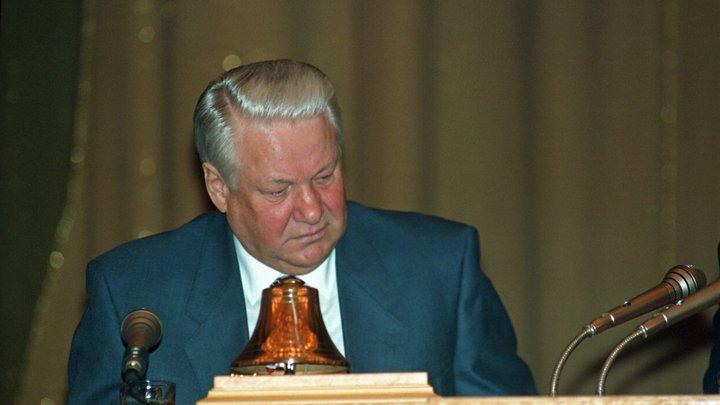 Ельцин поставил русских на колени перед США, а теперь - Здравствуй, тётя, Новый год…