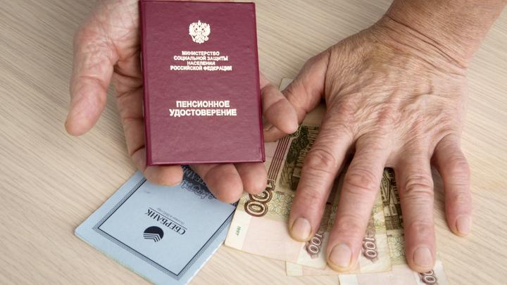 Два дня плакала от обиды: В ПФР рассказали, почему вкалывавшим всю жизнь старикам прибавили по рублю