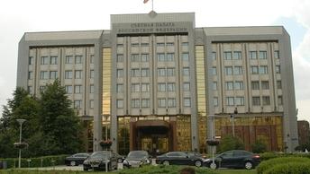 Счетная плата не смогла подтвердить достоверность отчетности Минэкономразвития