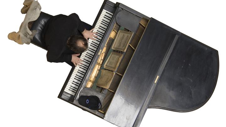 Владимирская филармония приобретет рояль за почти 17 миллионов рублей