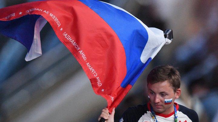 Русским болельщикам разрешат привезти в Корею национальный триколор
