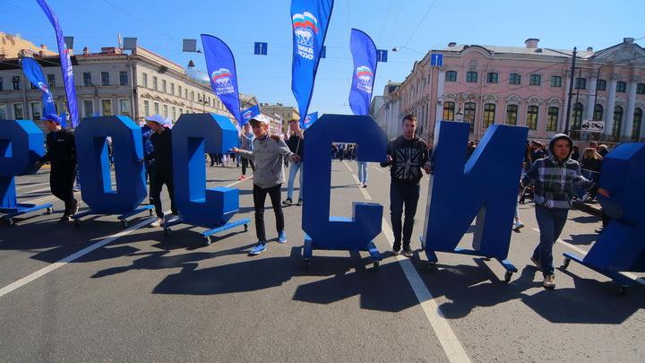 Не нужна им Родина: Пронько объяснил, почему Единую Россию не удалось поставить в стойло