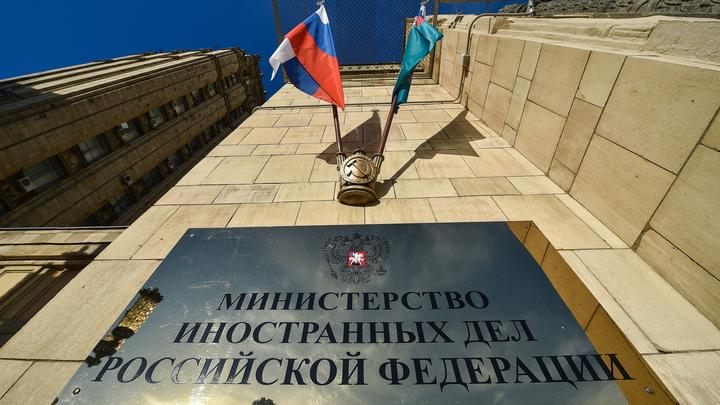 Нормально троллят: Жители России поддержали МИД