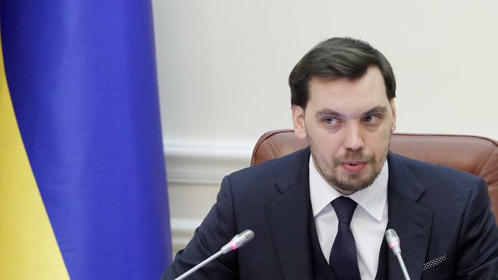 Преимущество - связи с Газпромом: На сайте поиска работы появилась вакансия для нового премьера Украины