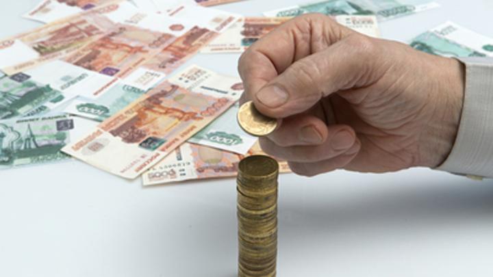 Долю ЦБ в Сбербанке выкупят по рыночной стоимости: В Минфине раскрыли, где возьмут на это деньги