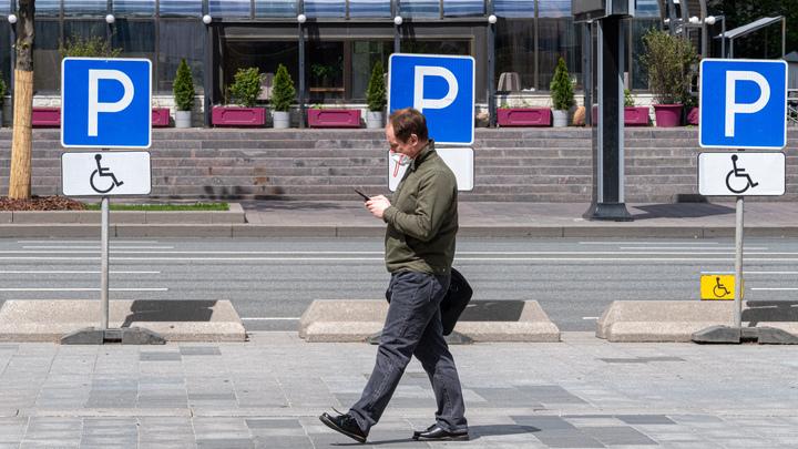 Амнистии по Социальному мониторингу не будет. Москва отказалась освобождать граждан от штрафов