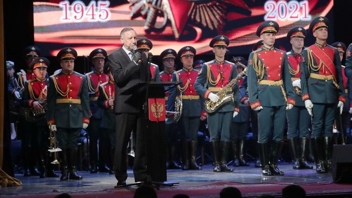 В Санкт-Петербурге состоялся праздничный концерт для ветеранов в честь Дня Победы